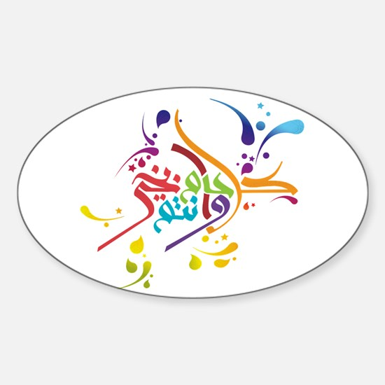 Eid T-shirts and gifts Sticker (Oval)