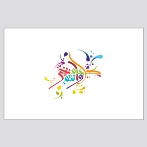 Eid T-shirts and gifts Large Poster