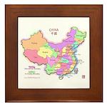 China Map Framed Tile