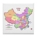 China Map Tile Coaster
