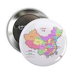 China Map 2.25