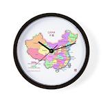 China Map Wall Clock