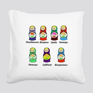 Russian Days of the Week Square Canvas Pillow