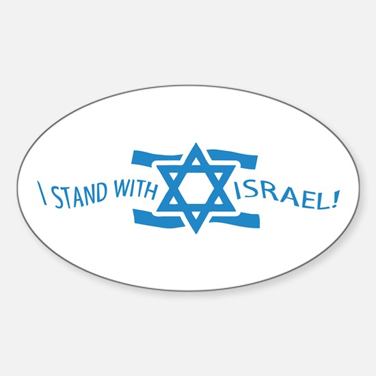 I Stand with Israel Oval Decal
