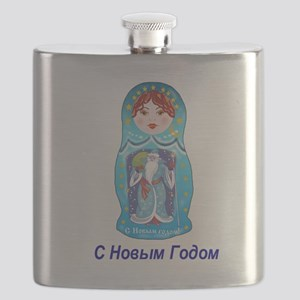 New Year Nesting Doll Flask