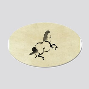 Horse - anon - 1870 - drawing Wall Decal