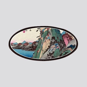 Hakone - Hiroshige Ando - 1833 - woodcut Patch