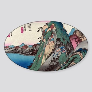 Hakone - Hiroshige Ando - 1833 - woodcut Sticker