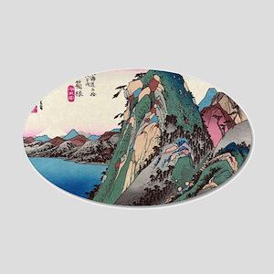 Hakone - Hiroshige Ando - 1833 - woodcut Wall Deca