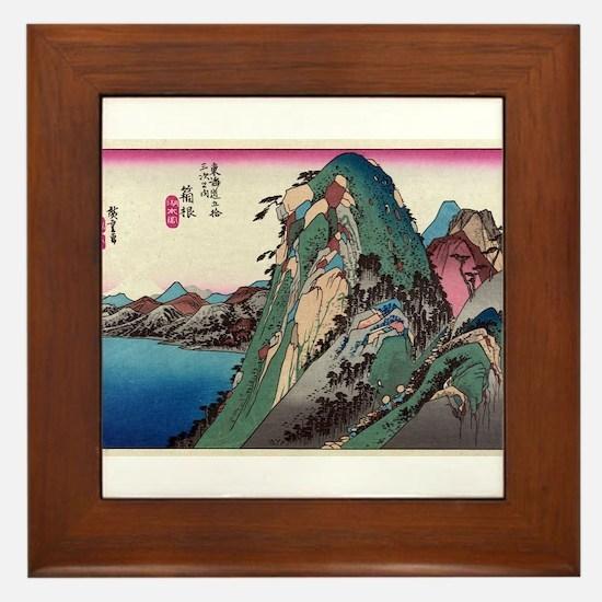 Hakone - Hiroshige Ando - 1833 - woodcut Framed Ti
