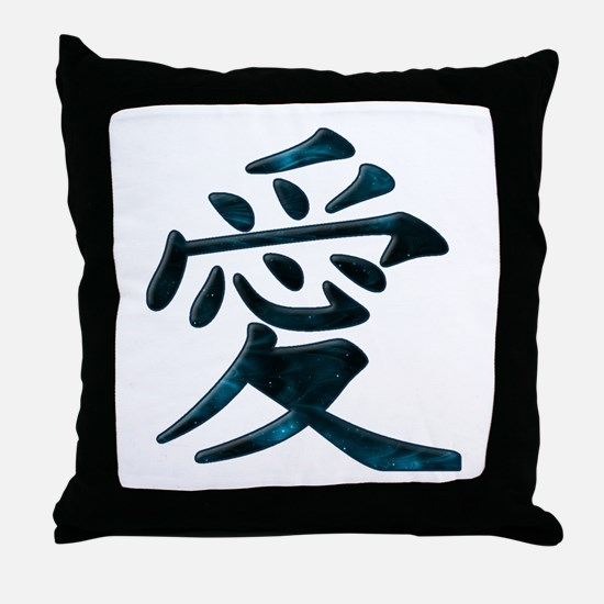 Chinese Love Throw Pillow