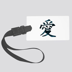 Chinese Love Large Luggage Tag