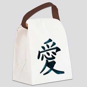 Chinese Love Canvas Lunch Bag
