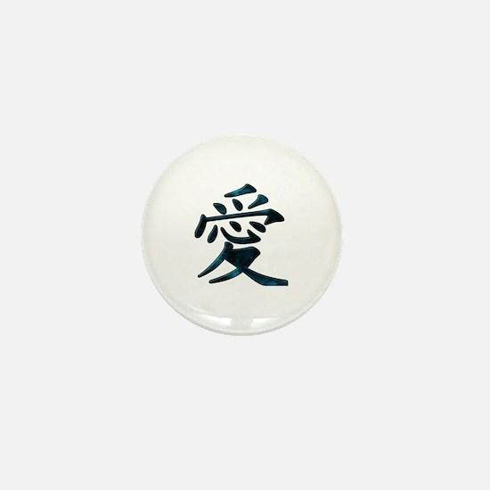 Chinese Love Mini Button