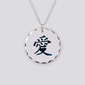 Chinese Love Necklace Circle Charm