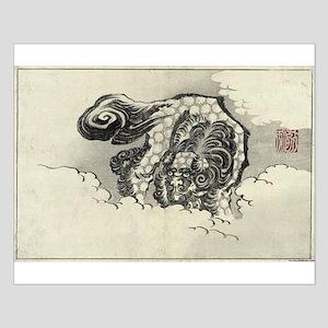 Chinese Lion Dog - Hokusai Katsushika - 1880 - woo