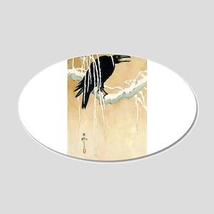 Blackbird In Snow - Koson Ikeda - 1867 - woodcut W