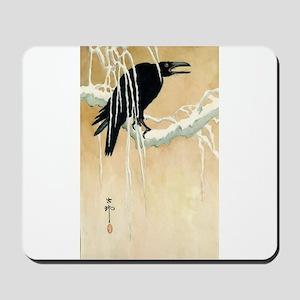 Blackbird In Snow - Koson Ikeda - 1867 - woodcut M
