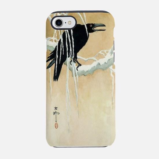 Blackbird In Snow - Koson Ikeda - 1867 - woodcut i