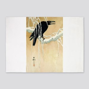 Blackbird In Snow - Koson Ikeda - 1867 - woodcut 5