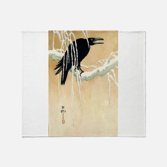 Blackbird In Snow - Koson Ikeda - 1867 - woodcut T