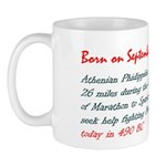 Mug: Athenian Phidippides ran 26 miles during the