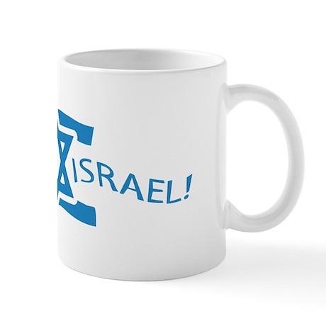 Stand with Israel Pocket Mug