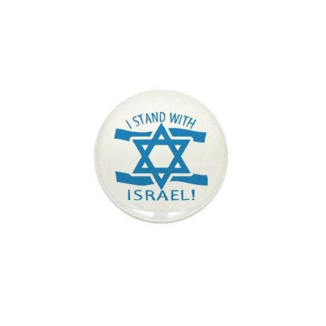 Stand with Israel Pocket Mini Button