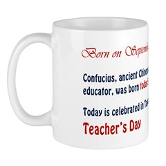 Mug: Confucius, ancient Chinese sage and educator,