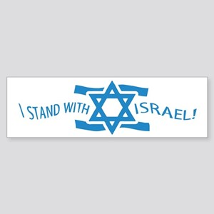 Stand with Israel Pocket Bumper Sticker