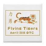 April 2006 DTC Shop Tile Coaster