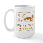 April 2006 DTC Shop Large Mug