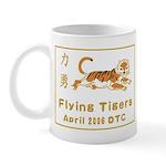 April 2006 DTC Shop Mug