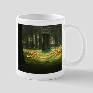 Best shop look Mug
