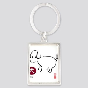 LWS cafepress apparel-zodiac-dog Keychains