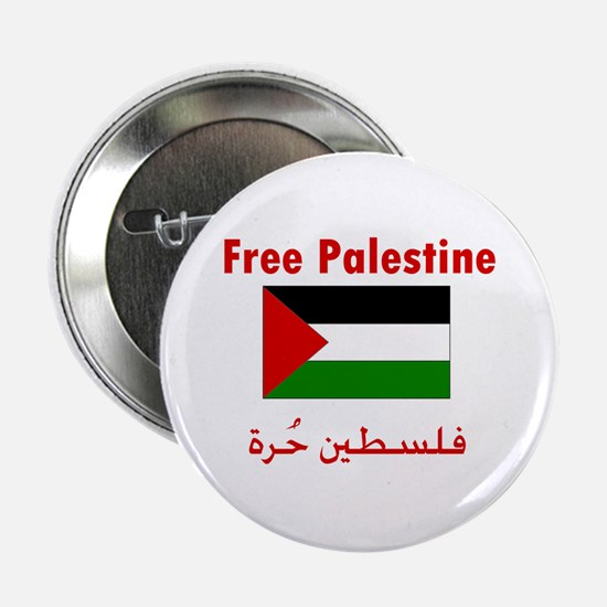 "Free Palestine, 2.25"" Button (100 pack)"