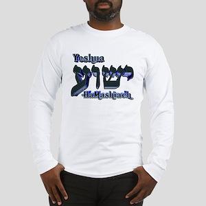 Yeshua (Hebrew) Long Sleeve T-Shirt