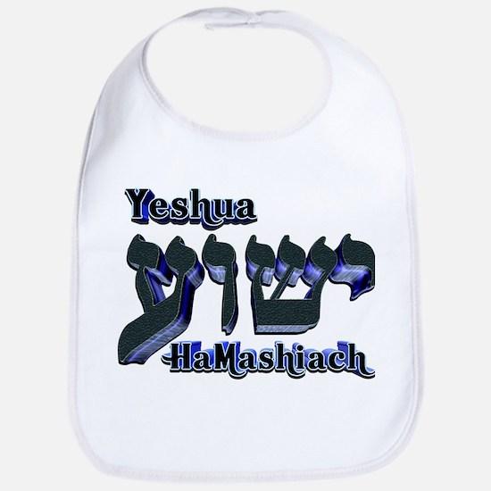 Yeshua (Hebrew) Bib
