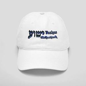 Yeshua (Hebrew) Cap