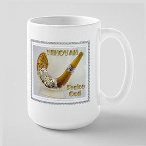 Yehovah Shofar Large Mug