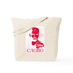 Gangster Lenin Tote Bag