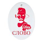 Gangster Lenin Oval Ornament