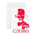 Gangster Lenin Greeting Cards (Pk of 10)