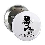 Gangster Lenin Button