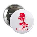 Gangster Lenin (Red) Button