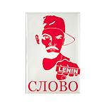 Gangster Lenin (Red) Rectangle Magnet
