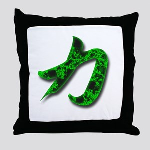 Strength in Pure Kanji Throw Pillow