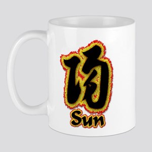 Sun in Kanji and English Mug