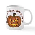 Gaelic Carved Pumpkin Mug