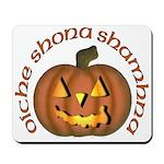 Gaelic Carved Pumpkin Mousepad